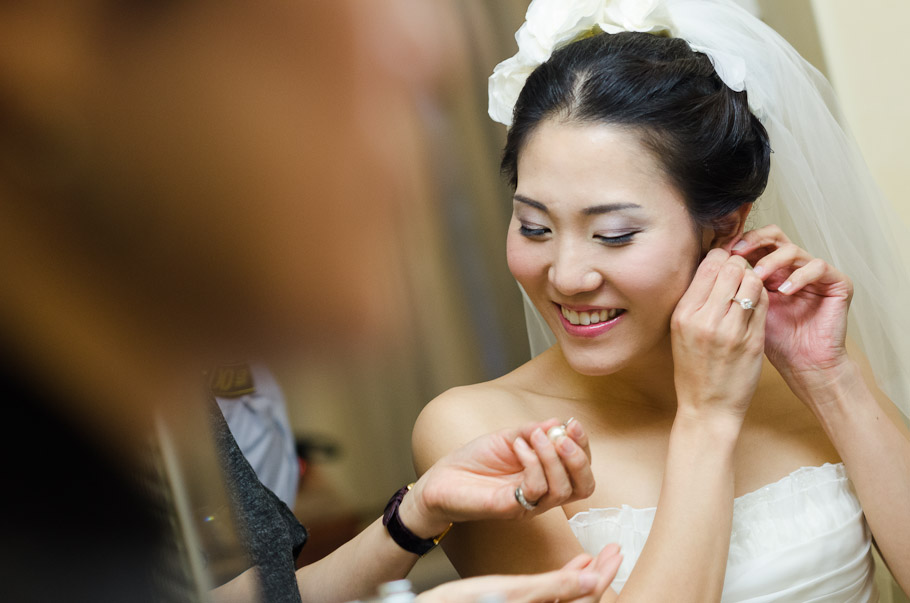 Bride being happy and nervous at the same time